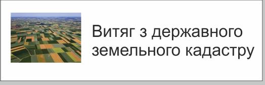 Оголошення - Миколаївська міська радa