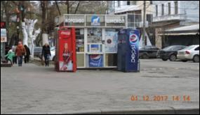 Кіоск Табак