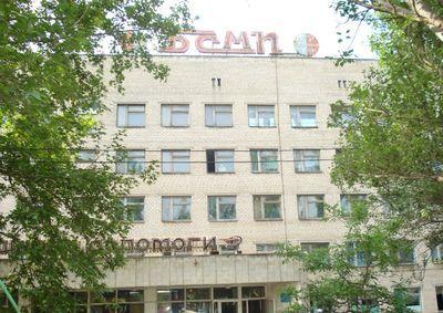 Поликлиника института вишневского в москве официальный сайт