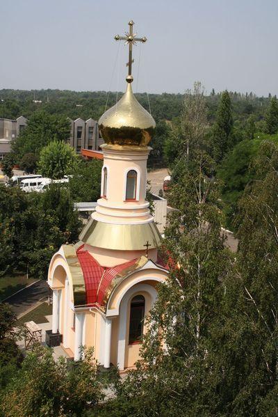 Телефонный Справочник Николаева 2010