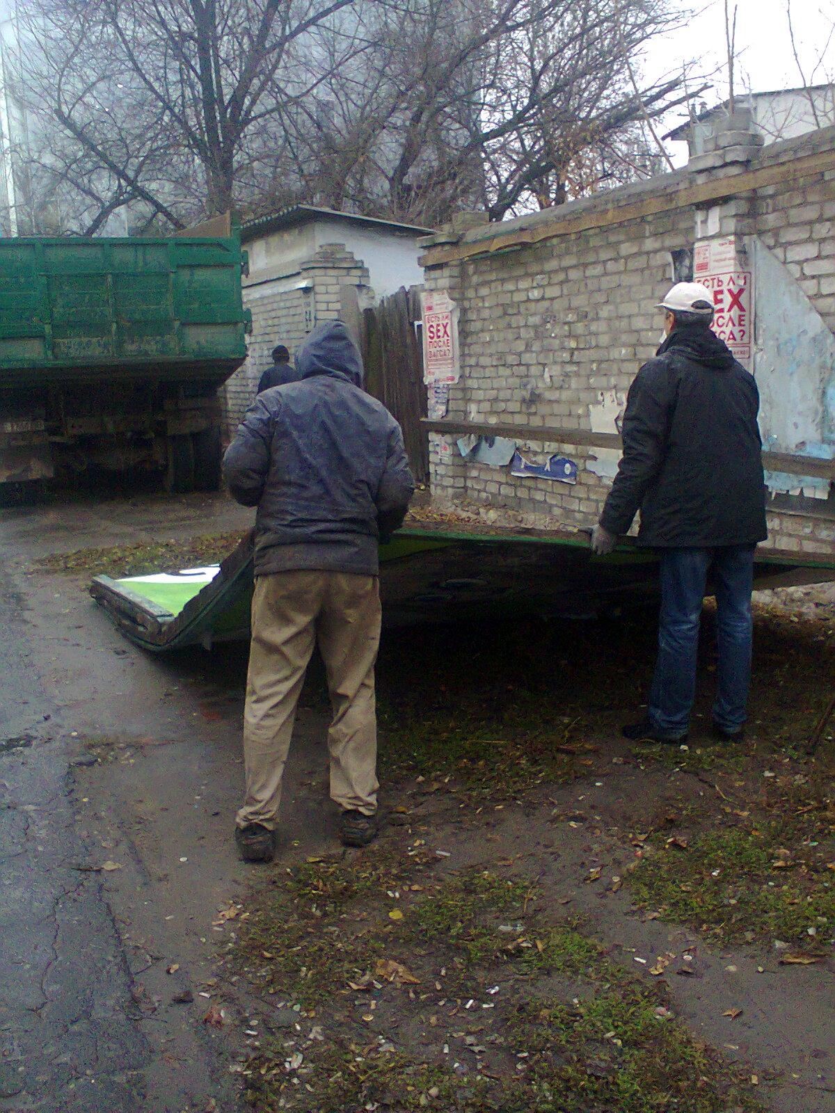 В Николаеве коммунальщики снесли незаконно установленные борды (ФОТО) (фото) - фото 1