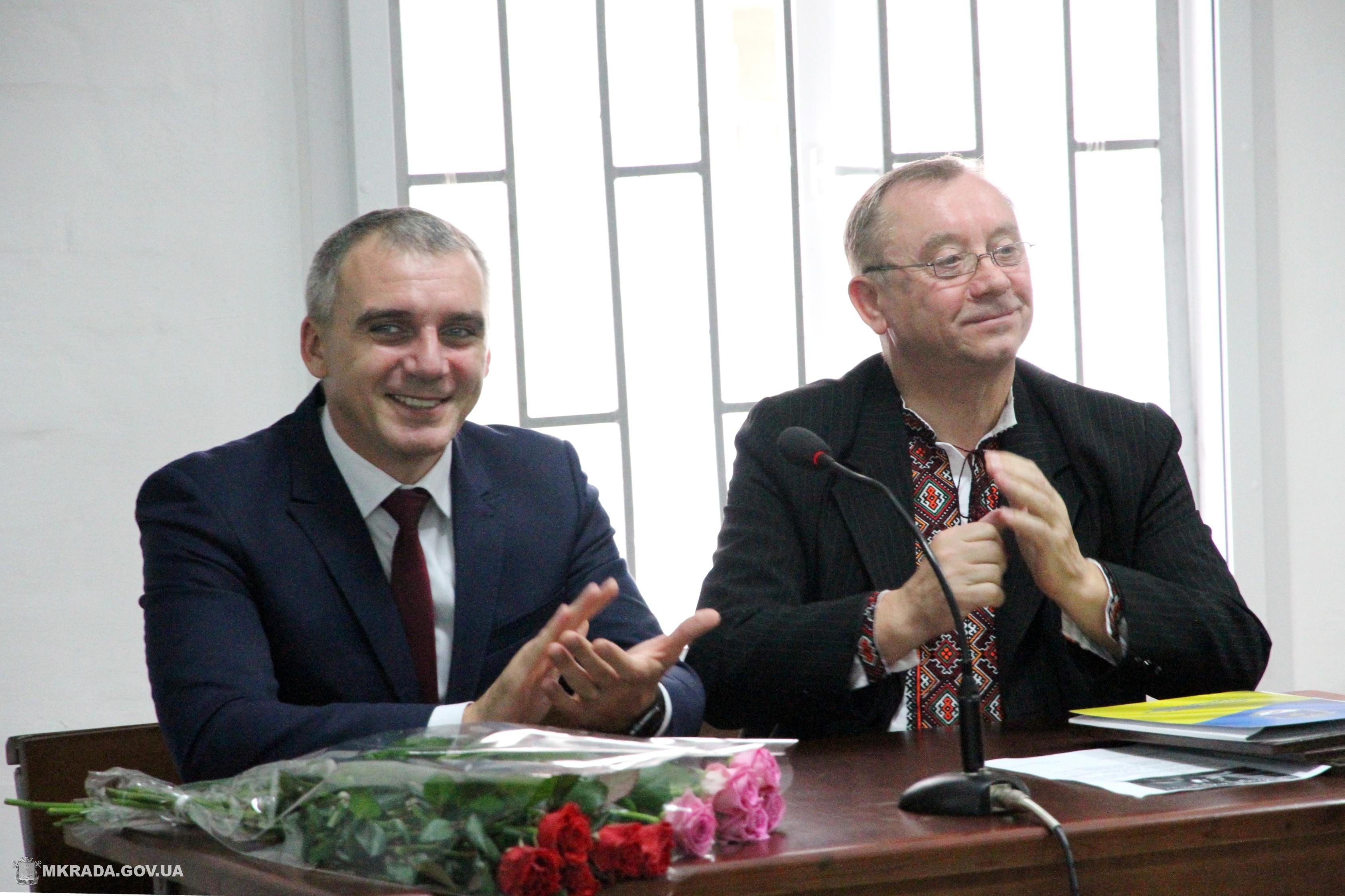 a819837cb20598 Олександр Сєнкевич привітав працівників Центрального районного суду ...
