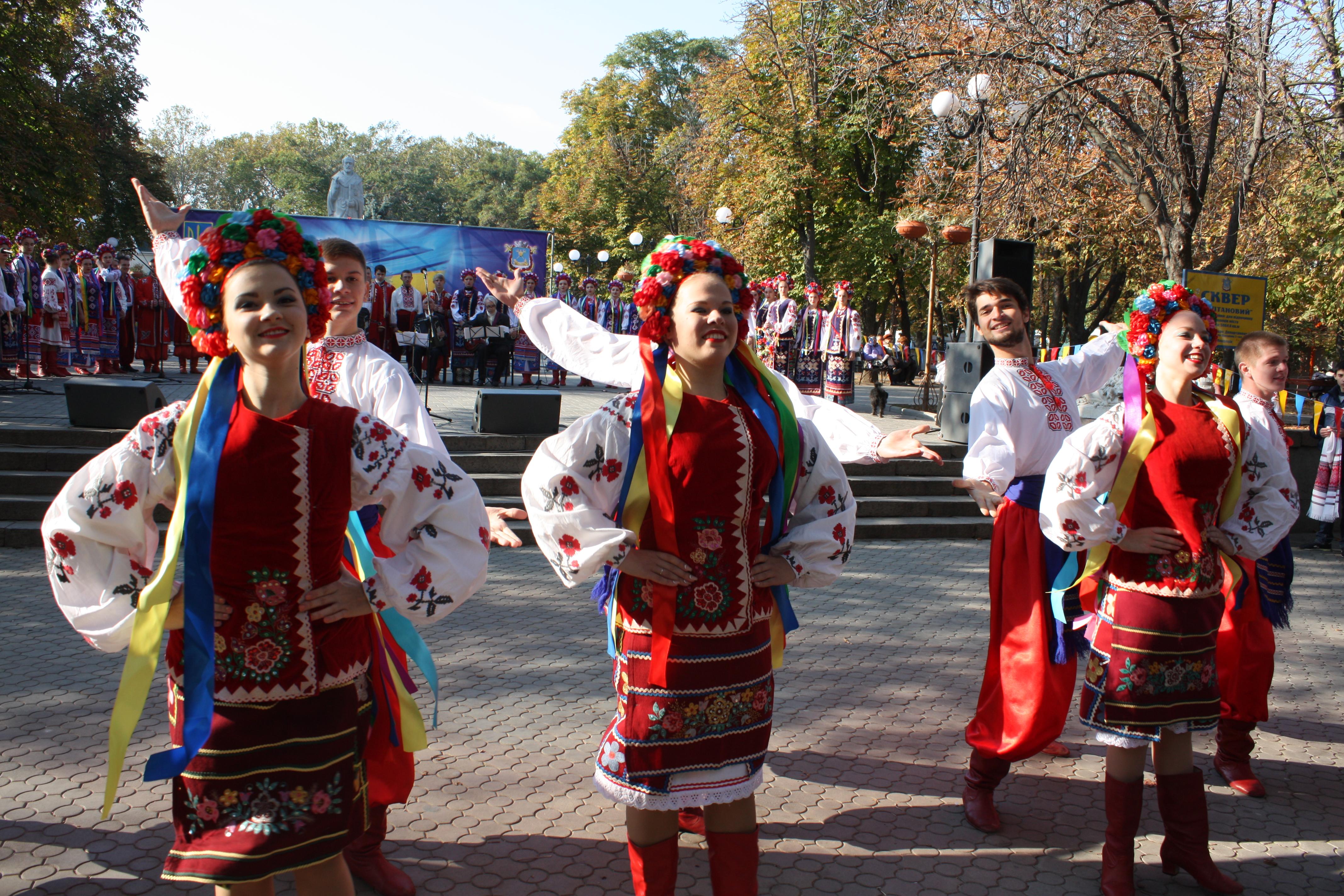 Картинки праздники в украине