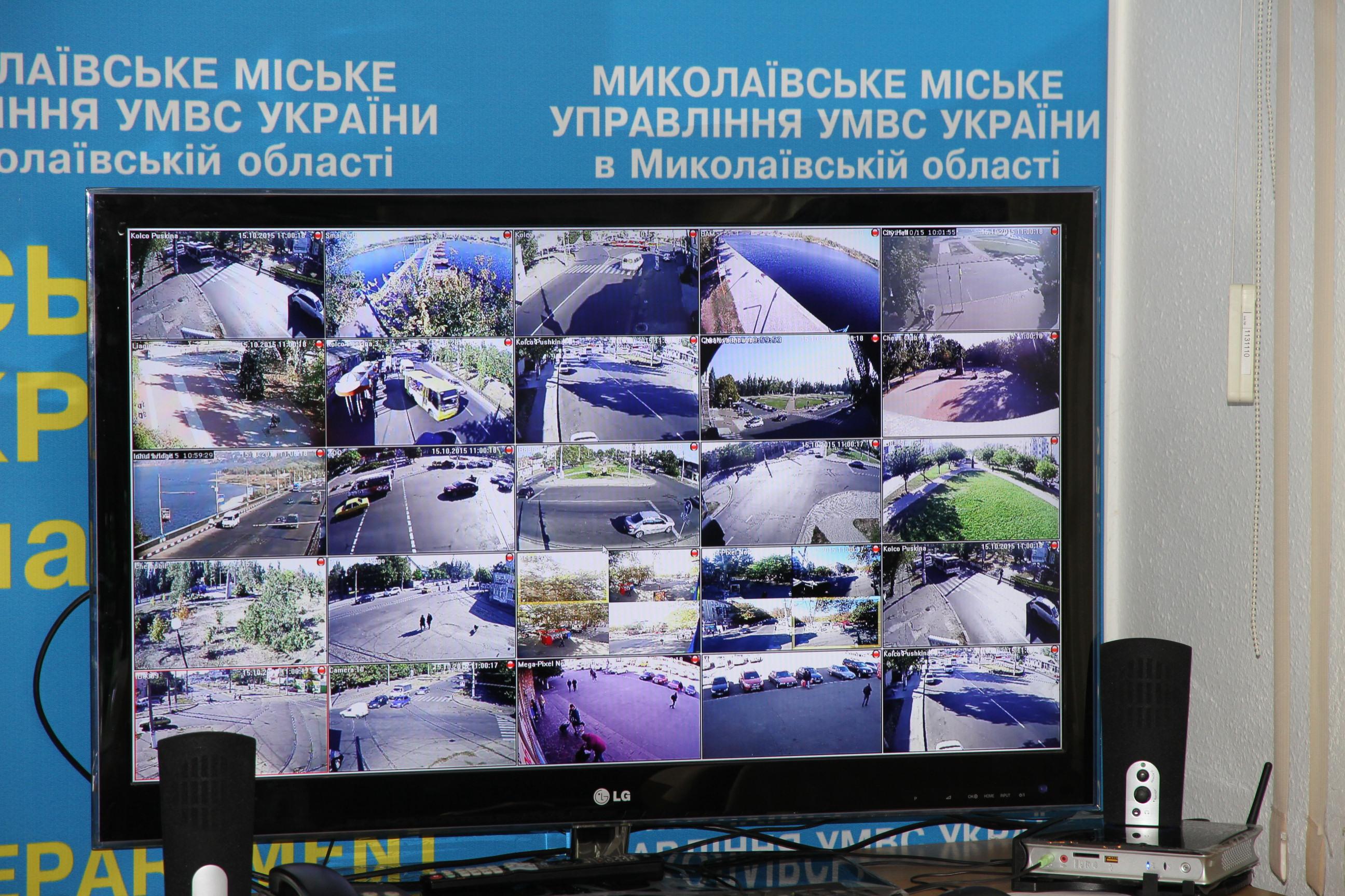 У Николаева появились «электронные глаза» (ФОТОРЕПОРТАЖ), фото-2